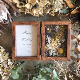 結婚のお祝いや記念日にドライフラワーのフレームボックス【熊本の花屋・バルーンショップKIKI】
