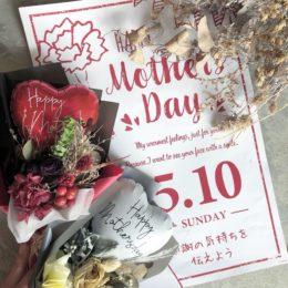 母の日2020へ向けて【熊本の花屋・バルーンショップKIKI】