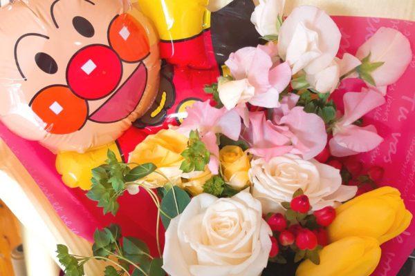 アンパンマンのバルーン入り花束♪♪【熊本の花屋・バルーン専門店KIKI】