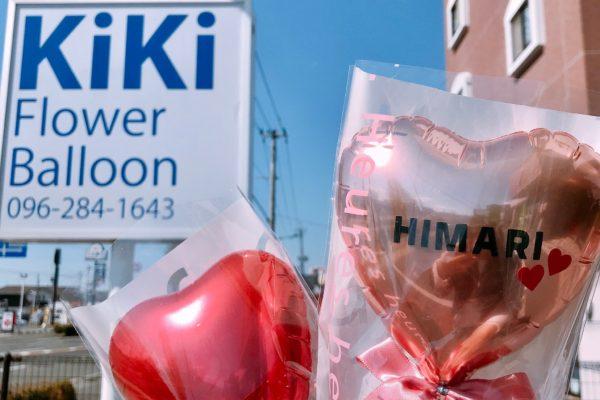 mini Heart【熊本の花屋・バルーン専門店KIKI】