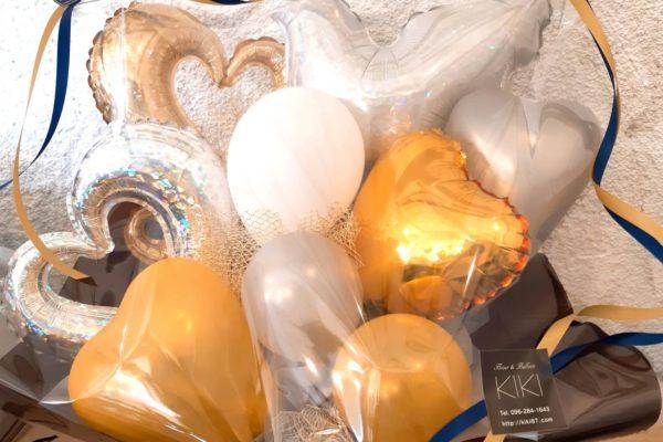 結婚式のプレゼント・バルーンアレンジ【熊本の花屋・バルーン専門店KIKI】