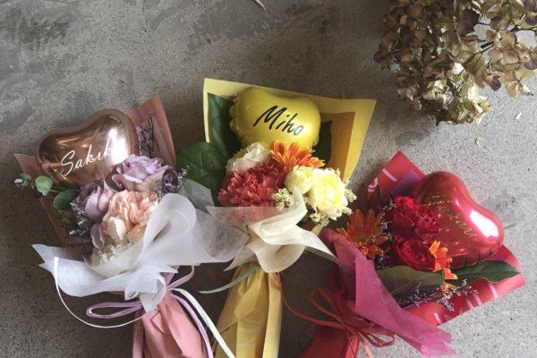 名前入りバルーン付き花束【熊本の花屋・バルーンショップKIKI】