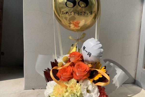 米寿のお祝いに。ミラーバルーンのアレンジ【熊本の花屋・バルーンショップKIKI】