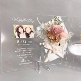 感謝を伝えるアクリルメッセージプレート【熊本花屋・フラワーバルーンKIKI】